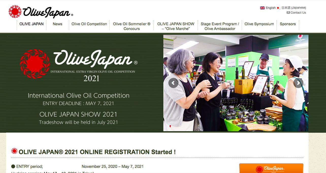 Olive Japan, julio de 2021